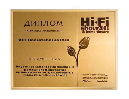 Radiotehnika X-Line CS-4.1
